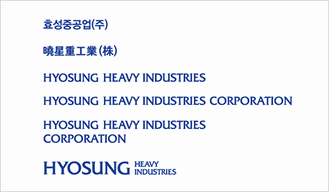 HYOSUNG HEAVY INDUSTRIES CI