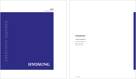2019 Hyosung Group Brochure