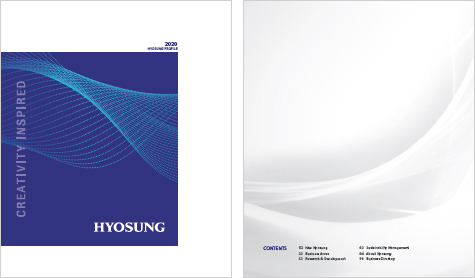 2020 Hyosung Group Brochure