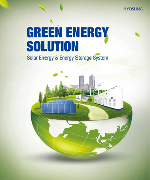 Solar_Energy_ESS_Catalog_Korean.png
