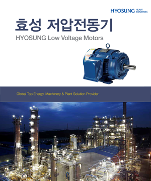 low_vol_motors20190227.png